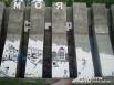 """""""Моя ЮГРА"""" - надпись на рисунке возле Центра искусств для одаренных детей Севера"""