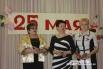 Также с поздравлениями к выпускникам обратились их классные руководители