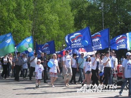 В этом году 71 предприятие и учреждение города приняли участие в этом шествие.