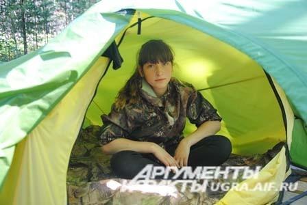 Романтика 21 века - пару недель в палатках