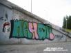 """""""Панда"""" - надпись на рисунке. Скорее всего это прозвище одного из местных уличных художников"""