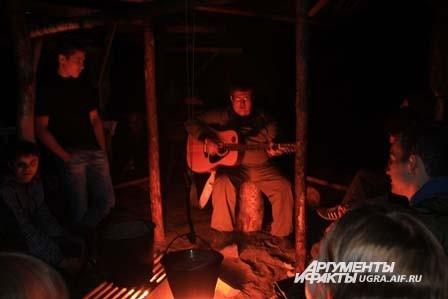 Песни под гитару вечером, после трудового дня