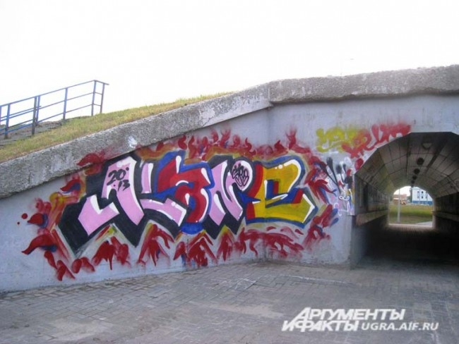 Здесь же под мостом возле аэропорта красуется другое весьма непонятное граффити
