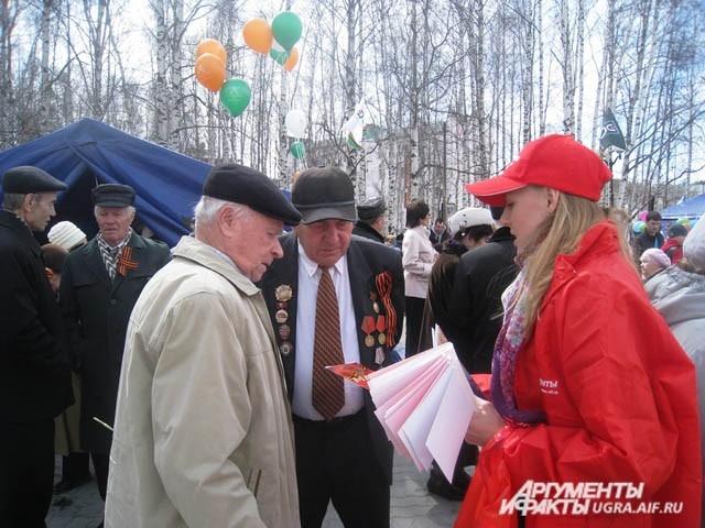 Каждый ветеран получил поздравительную открытку с теплыми пожеланиями от АиФ-Югра