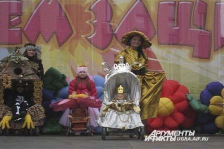 Конечно, самым ярким событием этого дня стал конкурс колясок.   Здесь и принцессы были на золотых коретах, и бабочки летали.