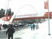 Следующим важным пунктом в эстафете Олимпийского огня стал Центр зимних видов спорта им. А.В. Филипенко.