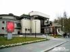 Шестое место заслуживает Музей Природы и Человека. Сегодня музей располагается в современном трёхэтажном здании.