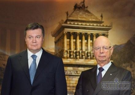 Виктор Янукович и исполнительный председатель Всемирного экономического форума Клаус Шваб