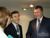 Янукович и премьер-министр Грузии Бидзина Иванишвили