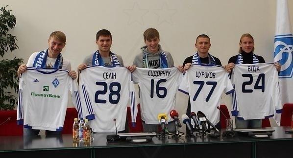 "Новички ""Динамо-Киев"""