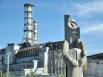 Стела памяти погибшим работникам ЧАЭС на территории четвертого энергоблока Чернобыльской АЭС