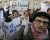 Студенты протестуют против закона о ВНО