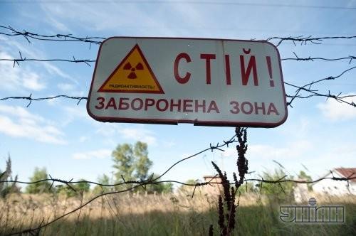 Знак радиоактивности в Припяти
