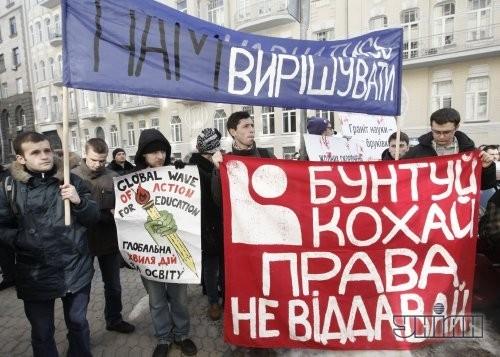 Плакат во время протестов против закона о ВНО