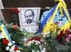 Вышитый портрет Тараса Шевченко во время митинга, который провели оппозиционные силы