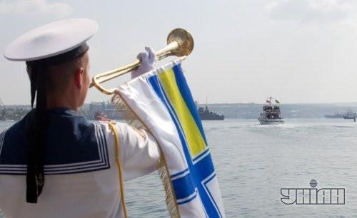 Моряк с трубой