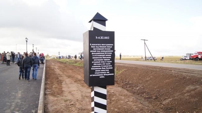 К юбилею Отечественной войны на Смоленщине установили памятные верстовые столбы