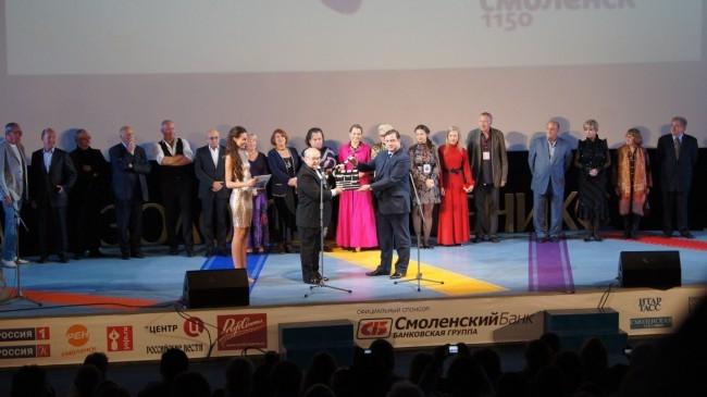 Алексей Островский и Всеволод Шиловский дают старт фестивалю