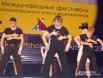 На сцене танцевальный коллектив