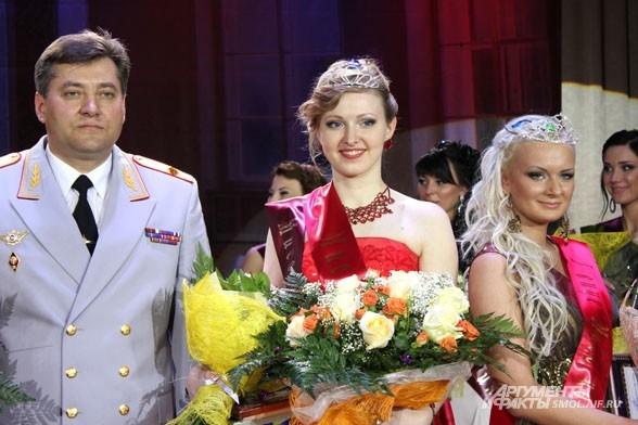 Финал конкурса «Мисс Полиция 2013»