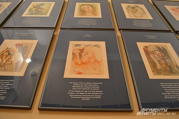 На избранных ксилографиях есть подписи самого Дали