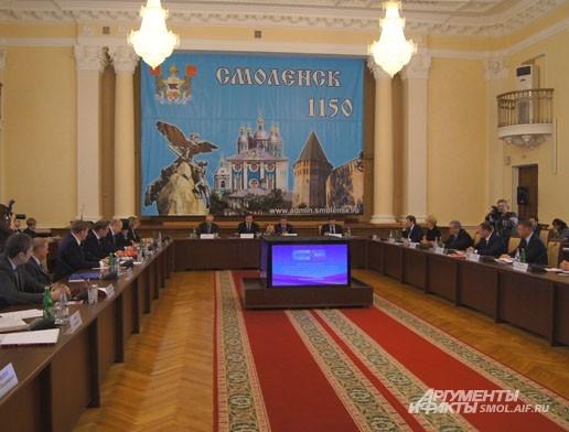 Заседание в здании областной администрации