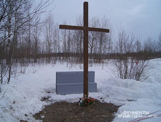 Крест на месте трагедии