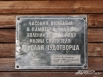 Помогали восстановлению источника сотрудники Смоленской АЭС