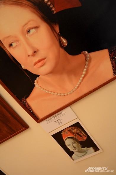 Лариса Удовиченко. Фото репродукции фрагмента картины Жоржа де Латура «Шулер».