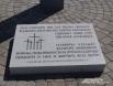 Мемориальная доска//Memorial plaque