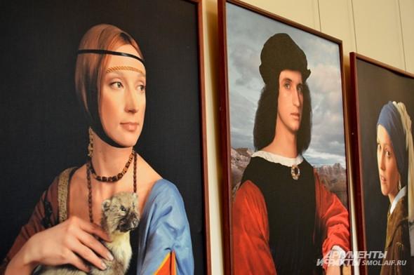 Кристина Орбакайте. Леонардо да Винчи, «Дама с горностаем»