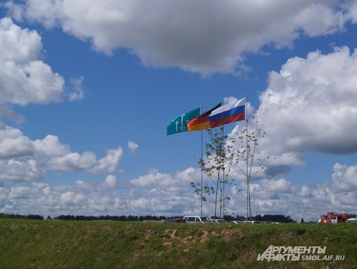 Флаги//Flags