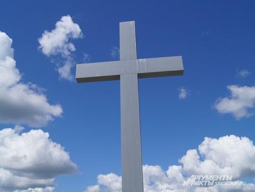 Крест в небе//Cross in the sky