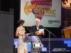 Ведущие церемонии открытия - Борис Щербаков и Ирина Медведева
