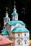 """Упразднён в 1917 году. С приходом советской власти монастырь был разорен и """"переоборудован"""" в концлагерь, все монахи репрессированы"""
