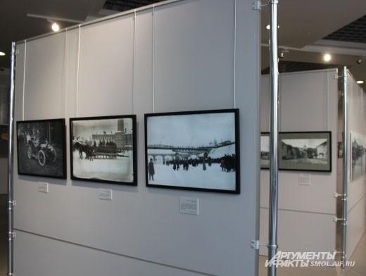 Фотографии старого Смоленска.