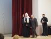 Прибытие патриарха