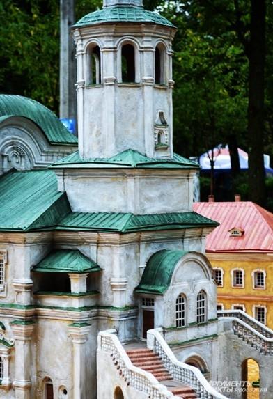 Спасо-Преображнский Авраамиев мужской монастырь —  памятник культурного наследия России