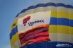 Два аэростата украсил логотип 1150-летия Смоленска