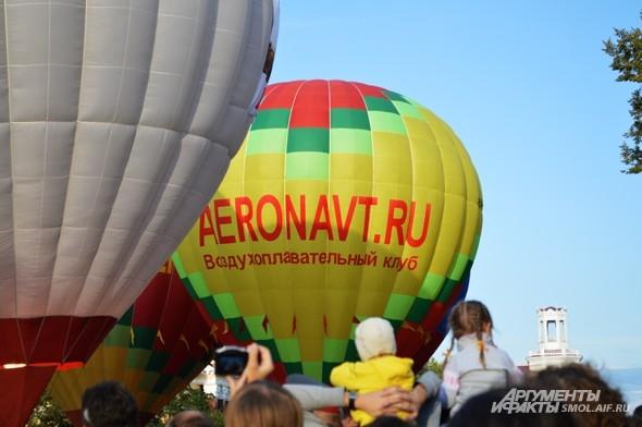 Пилоты клуба «Аэронавт» - победители Чемпионата России по воздухоплаванию в 2013 году