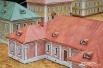 До 1658 года в зданиях монастыря располагался католический доминиканский монастырь («кляштор»).