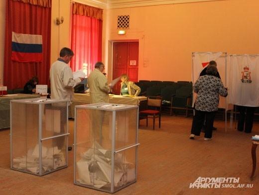 Голосование в Доме культуры общества инвалидов.