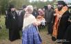 Встреча Епископа Исидора у памятного места