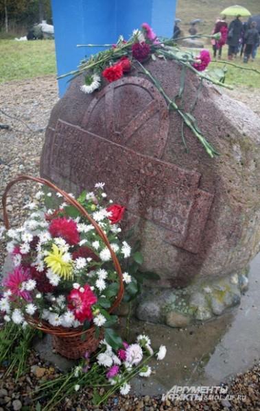 Памятный обелиск Святому Меркурию Смоленскому