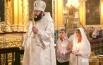 Молодожёнов благословили перед алтарём