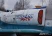 Старый вариант логотипа пилотажной группы