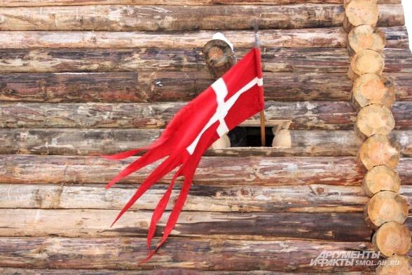 Рыцарский флаг
