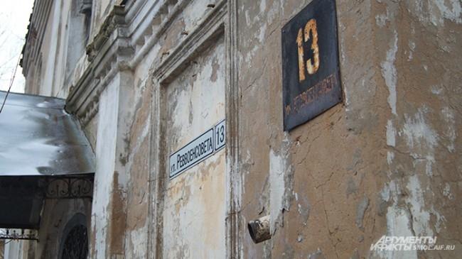 Наш адрес не дом и не улица