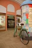 Любимый велосипед Папанова