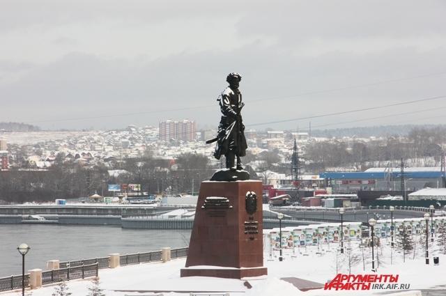 Иркутск, мы тебя любим!
